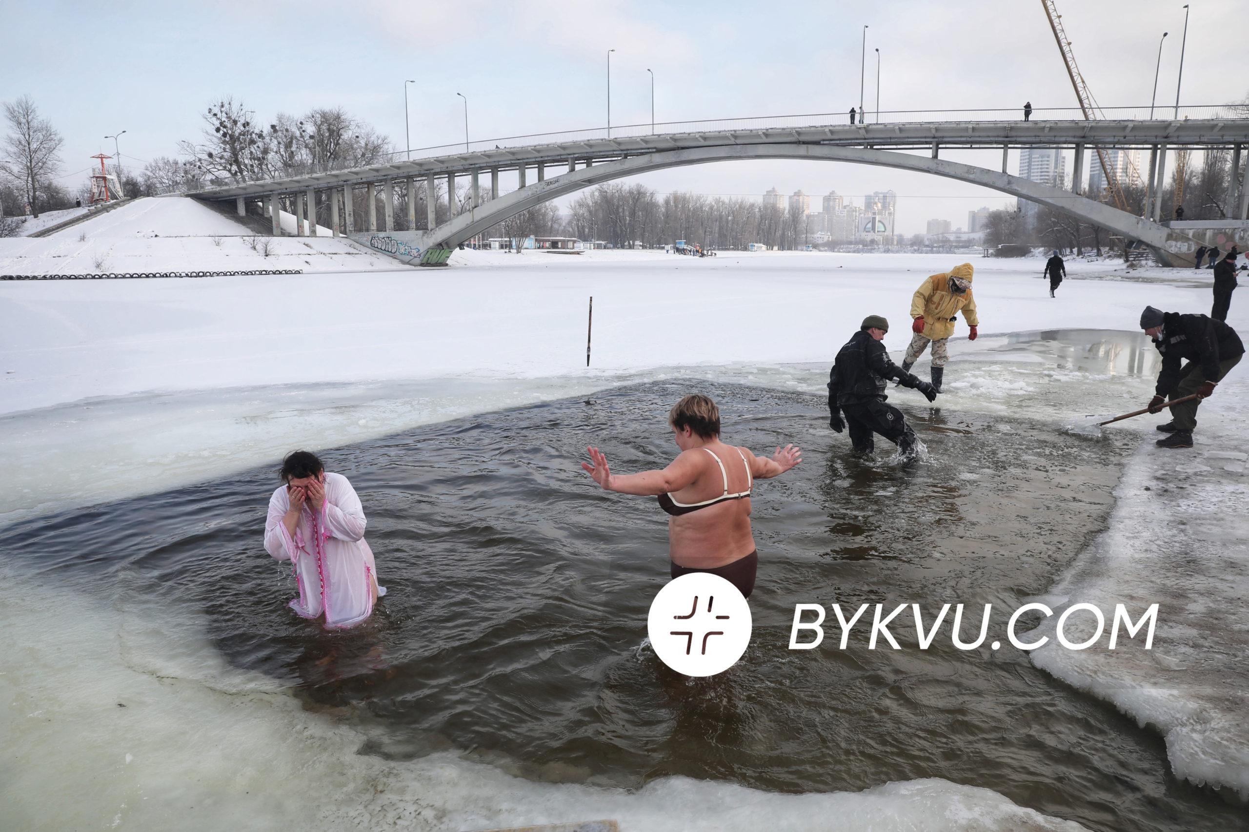 водохреще_гідропарк