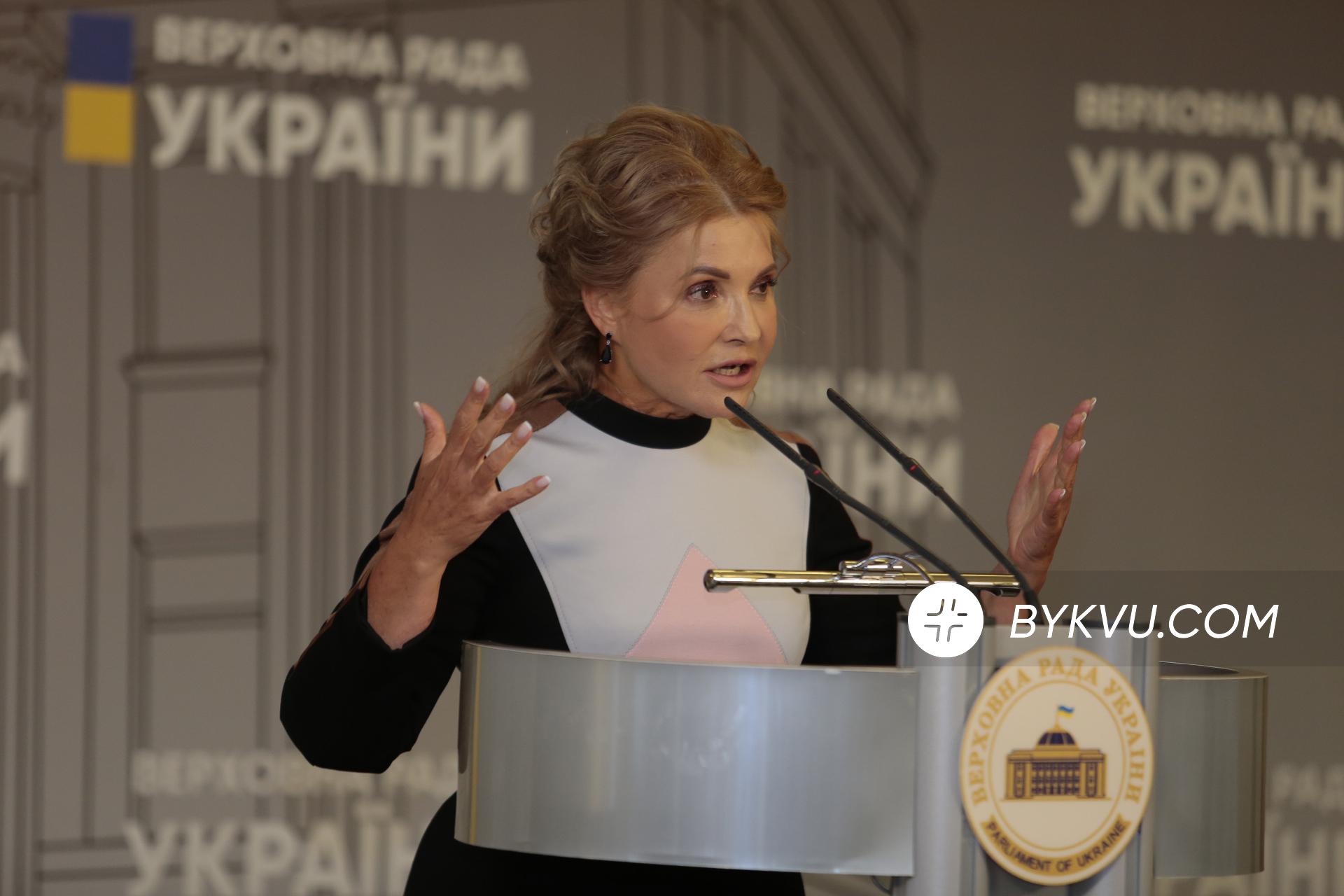 Юлія Тимошенко_нова зачіска