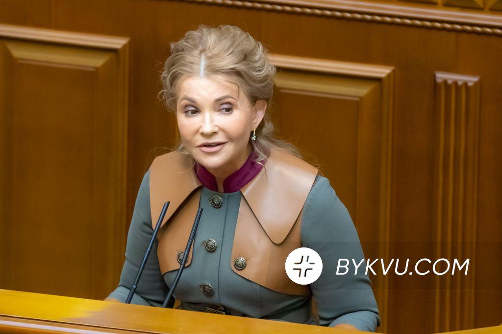 Тимошенко 27 січня