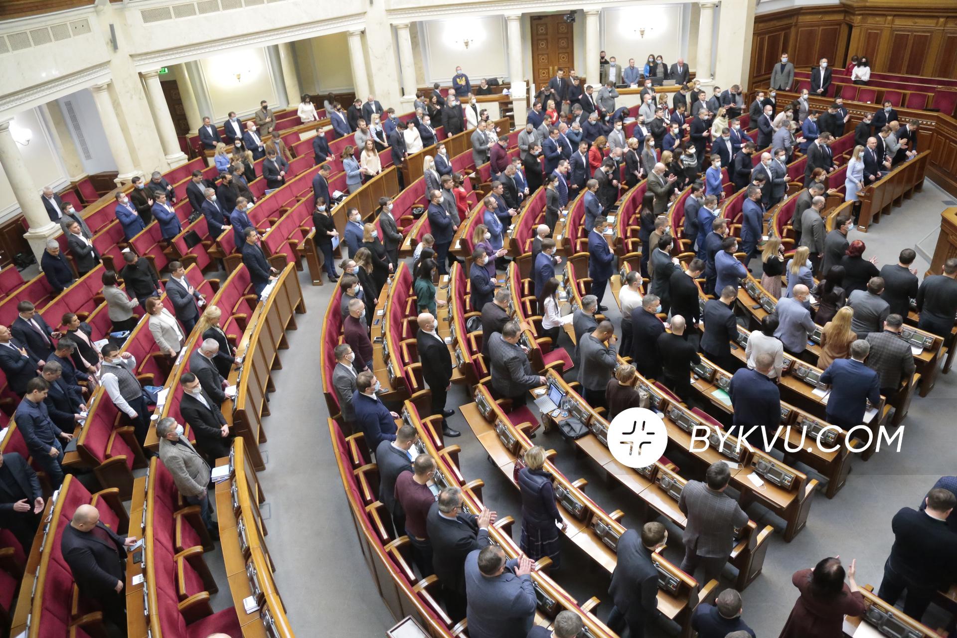 Верховна Рада 29 січня