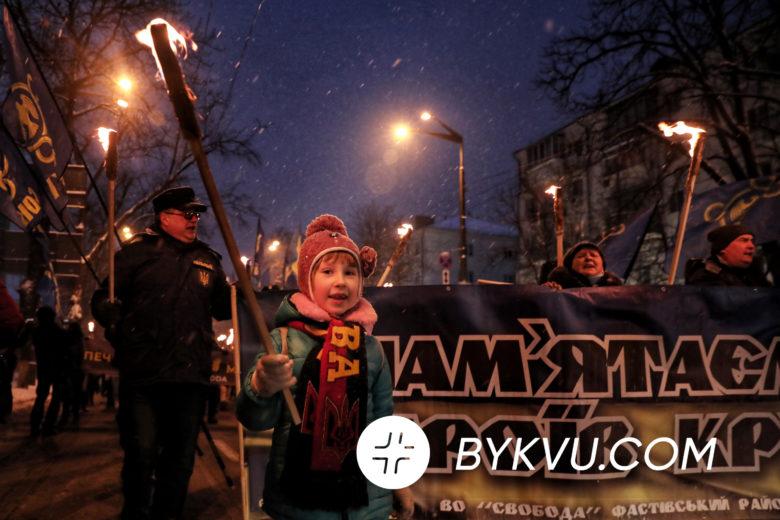 Смолоскипна хода в Києві