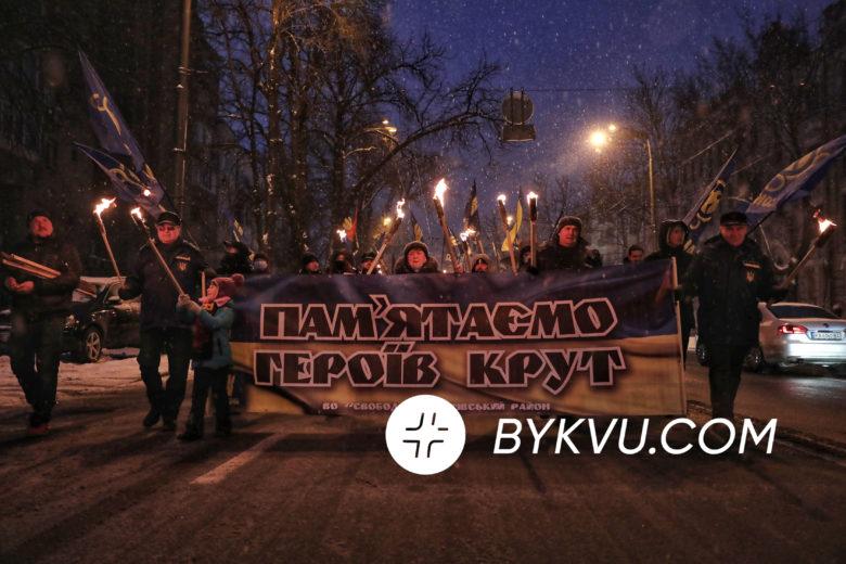 Смолоскипна хода в КиєвіСмолоскипна хода в Києві