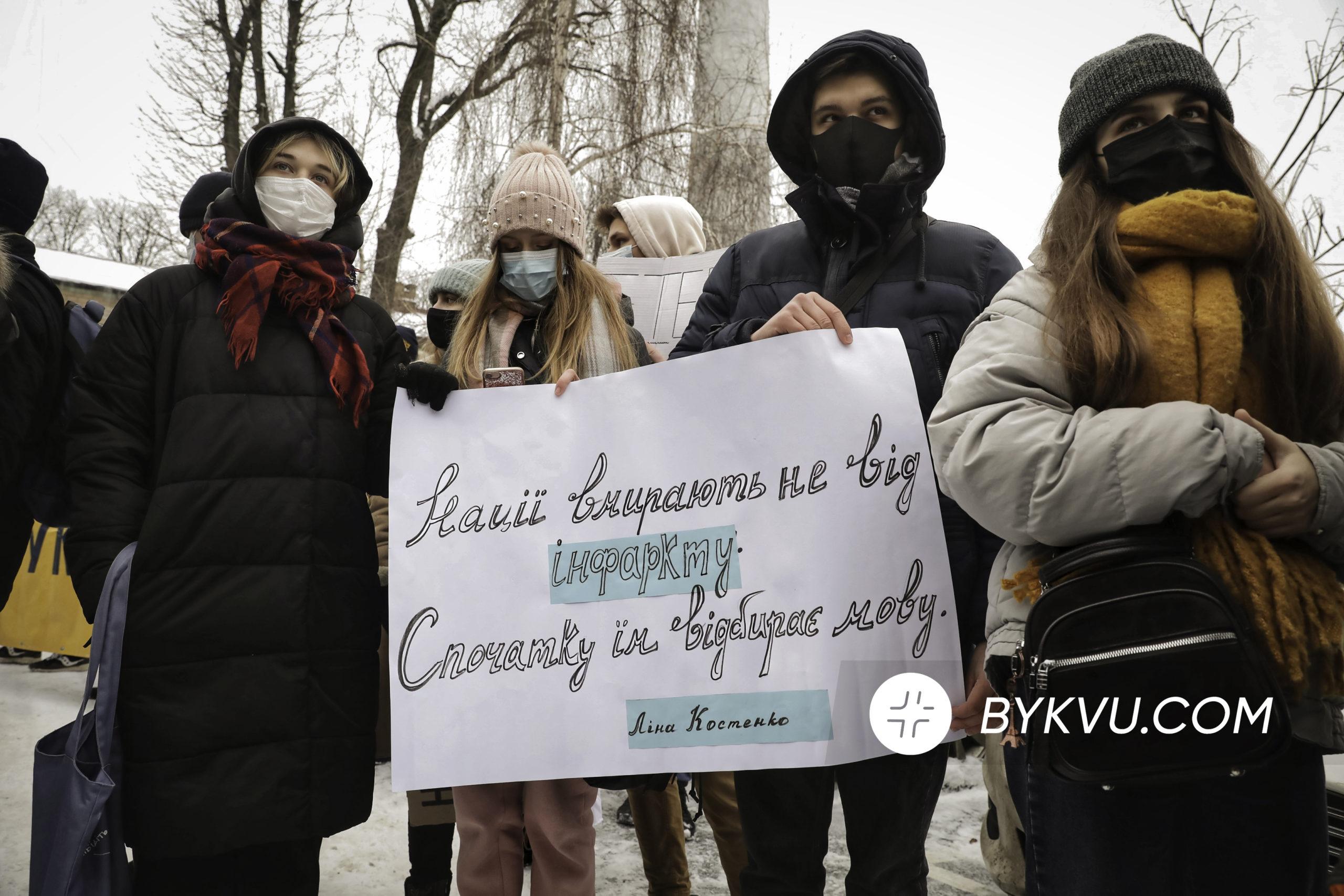 ОАСК_протест_правопис