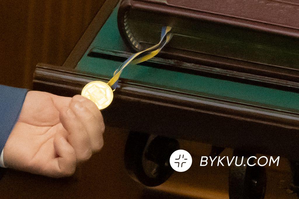 Верховна Рада 2 лютого