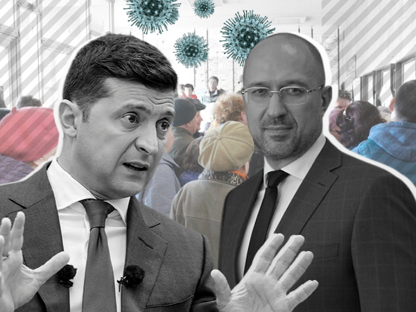 ВМОЗ поведали , каким препаратом будут делать прививку украинцам отCovid— 19