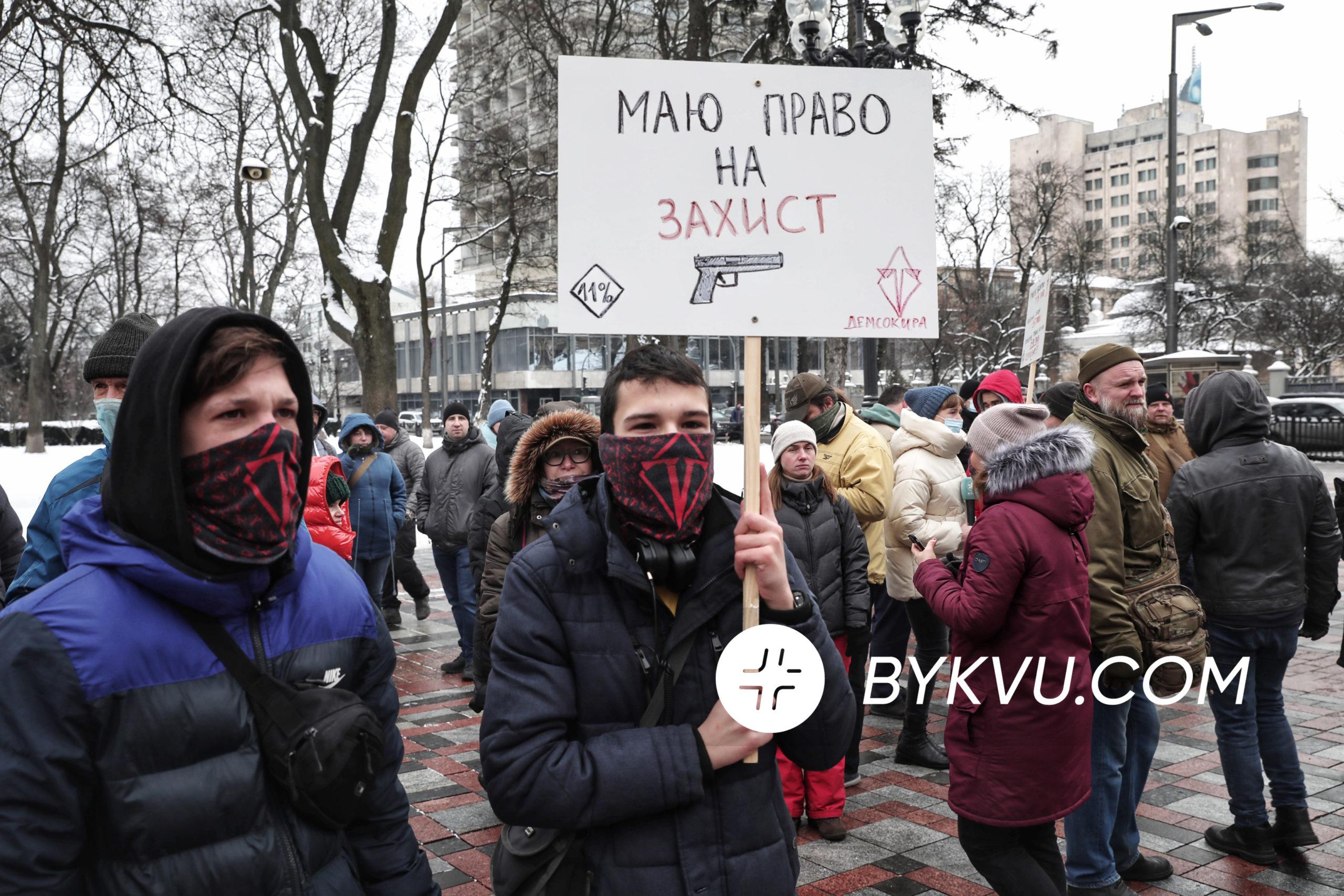 Демсокира_обіг зброї