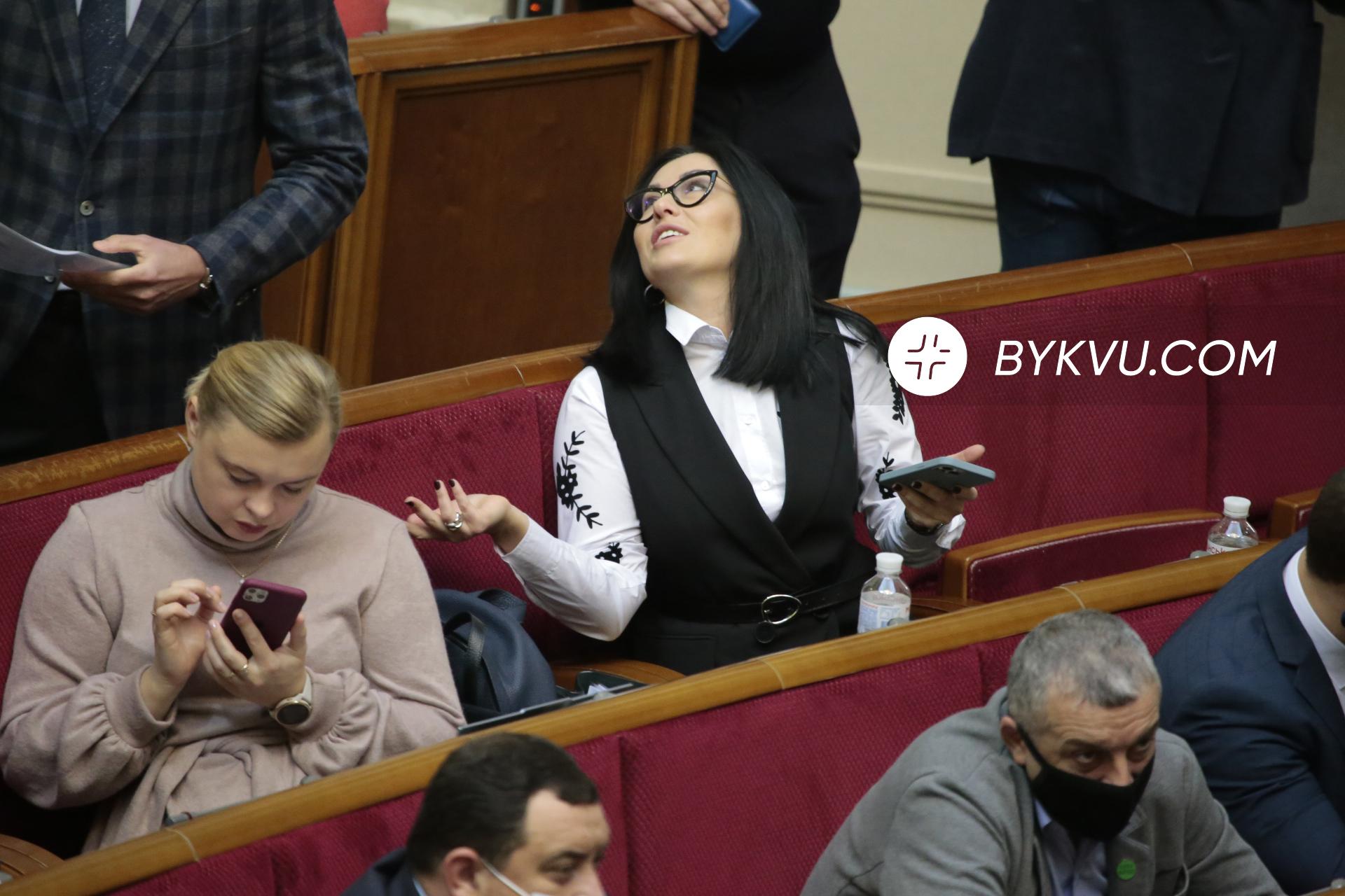 Верховна Рада 3 лютогоВерховна Рада 3 лютого