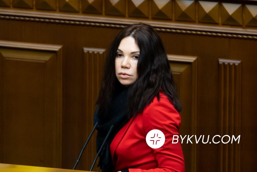 Верховна Рада 3 лютого