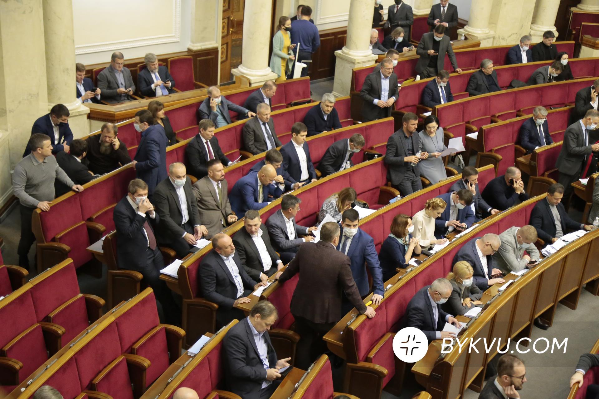 Верховна Рада 4 лютого