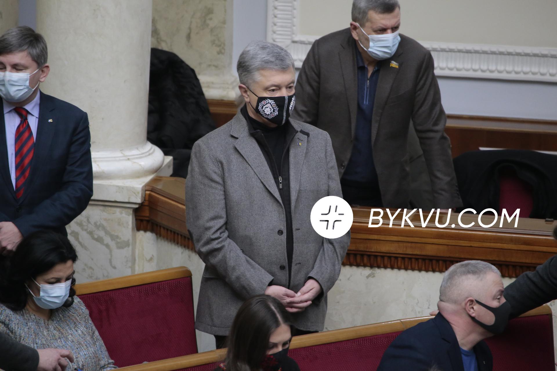 Верховна Рада 16 лютого