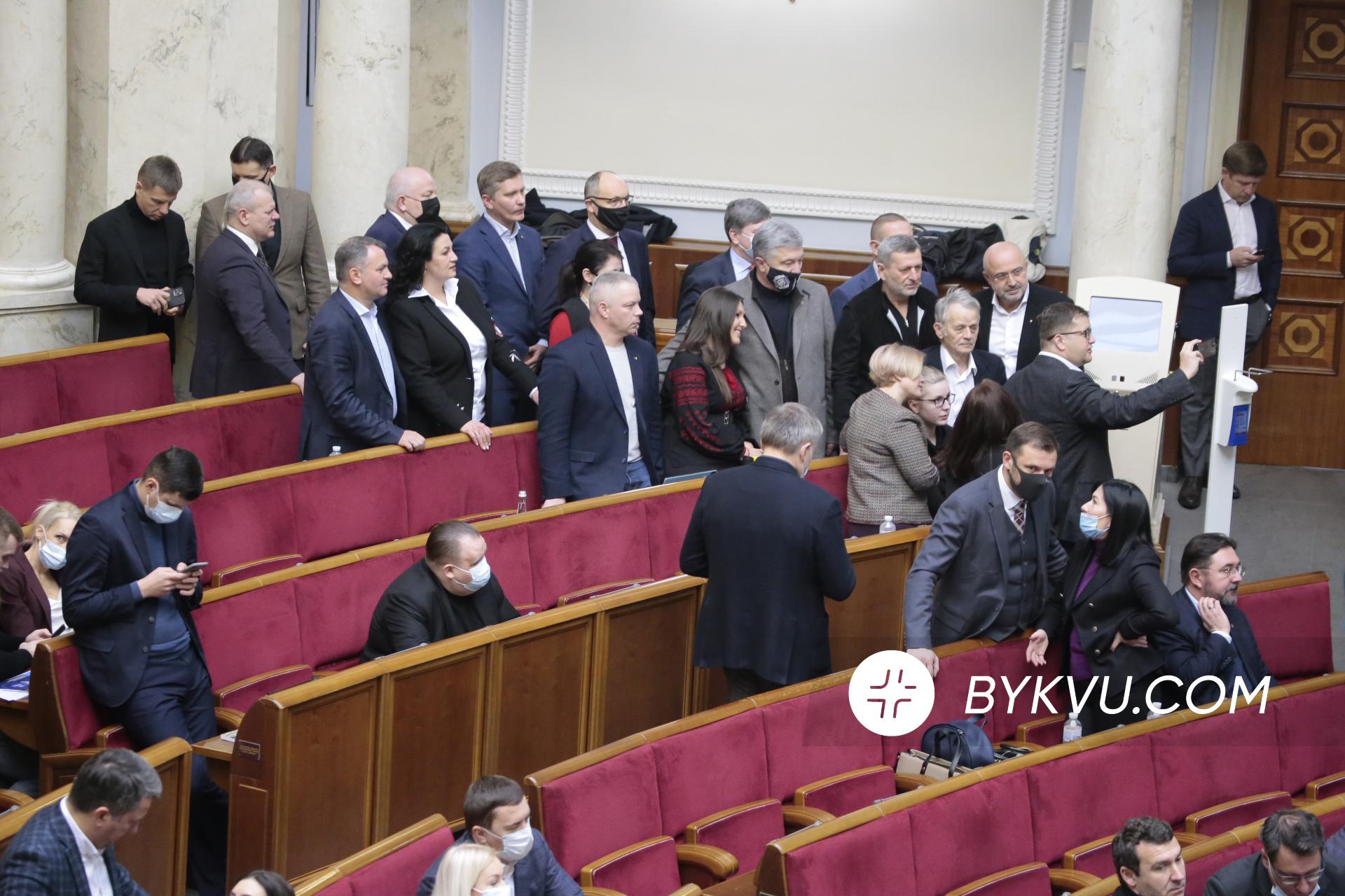 Верховна Рада 18 лютого
