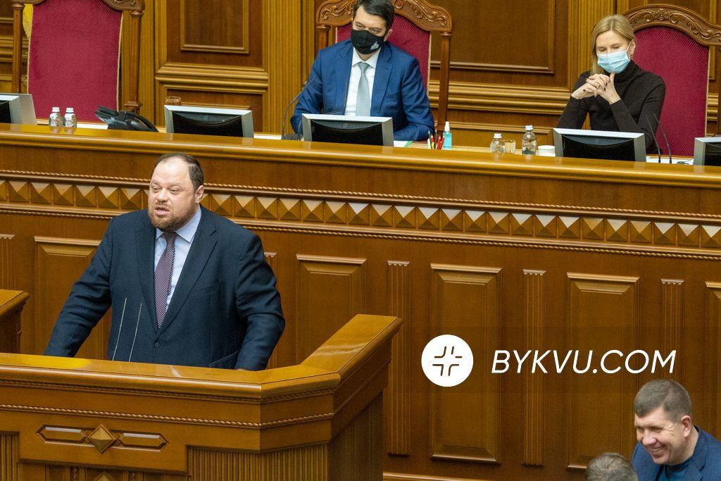Верховна Рада 23 лютого