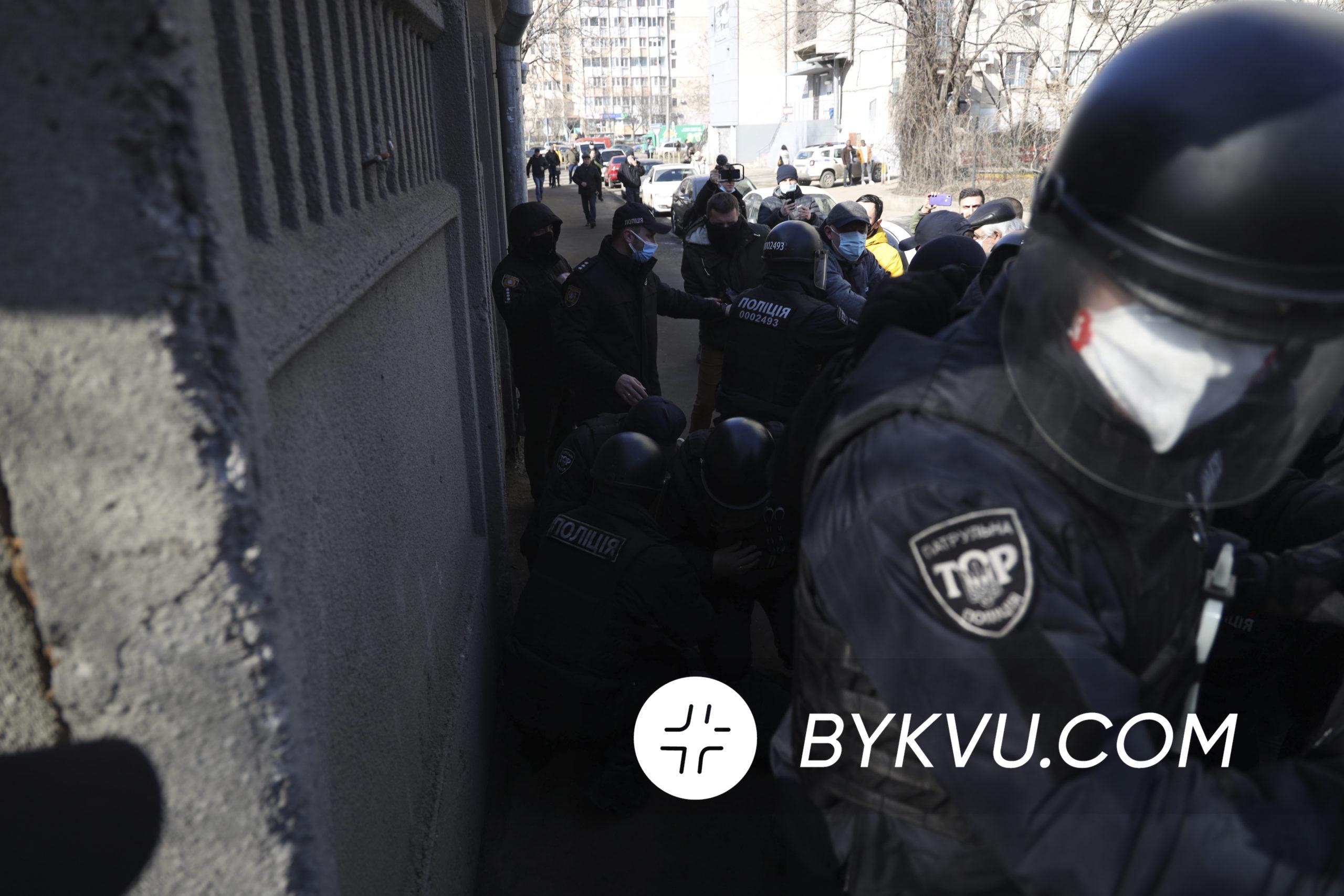 Суд над Стерненко