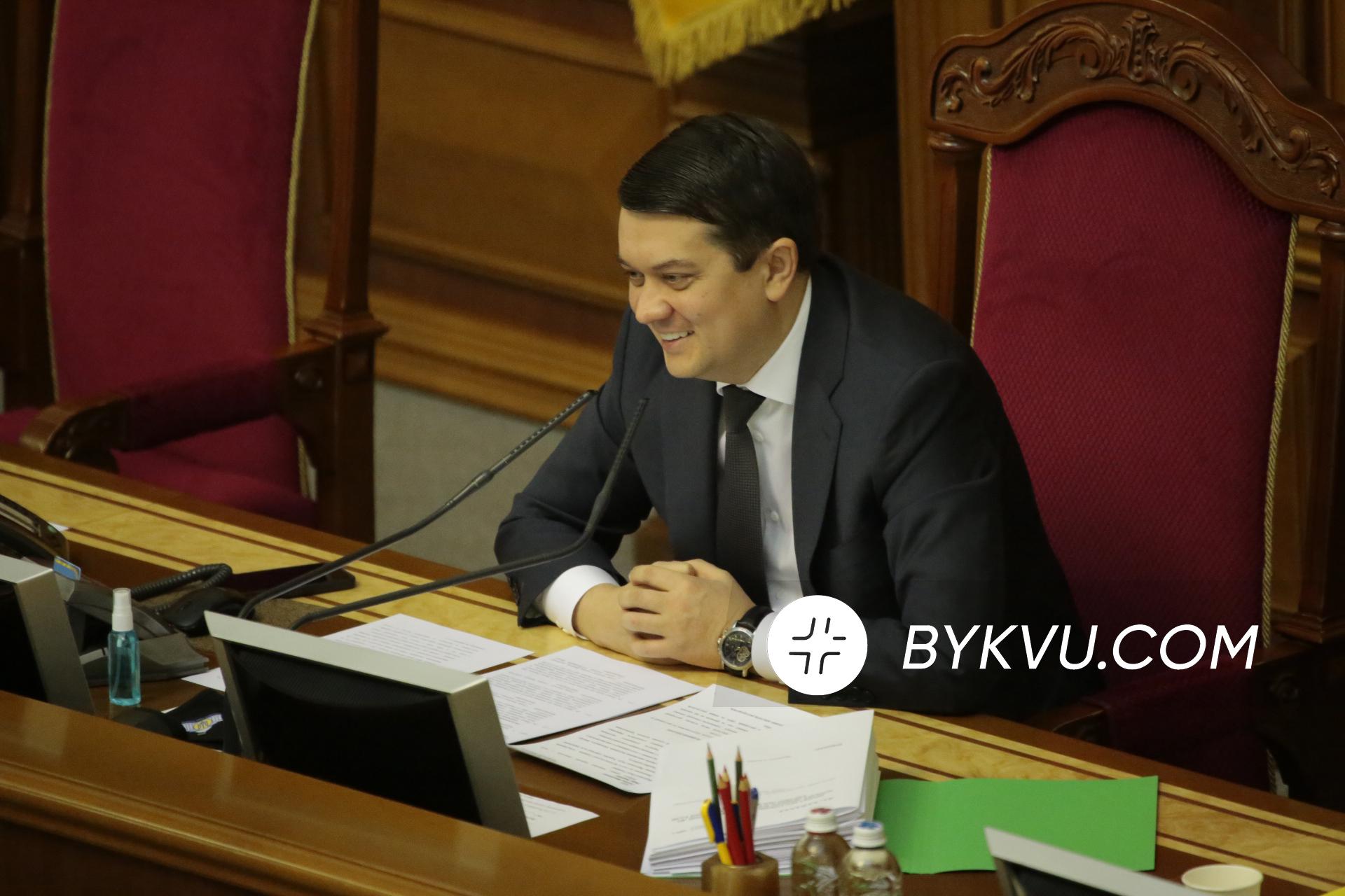 Верховна Рада 2 березня