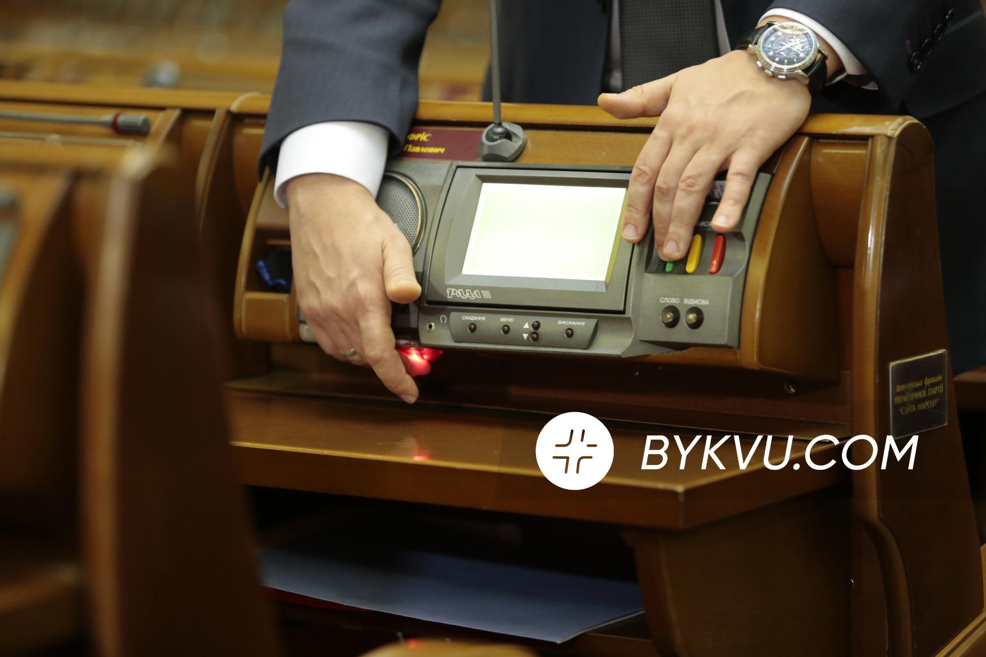 Разумков демонструє сенсорну кнопку