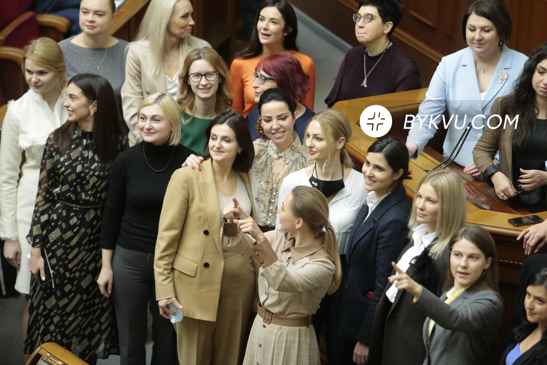 Верховна Рада 4 березня