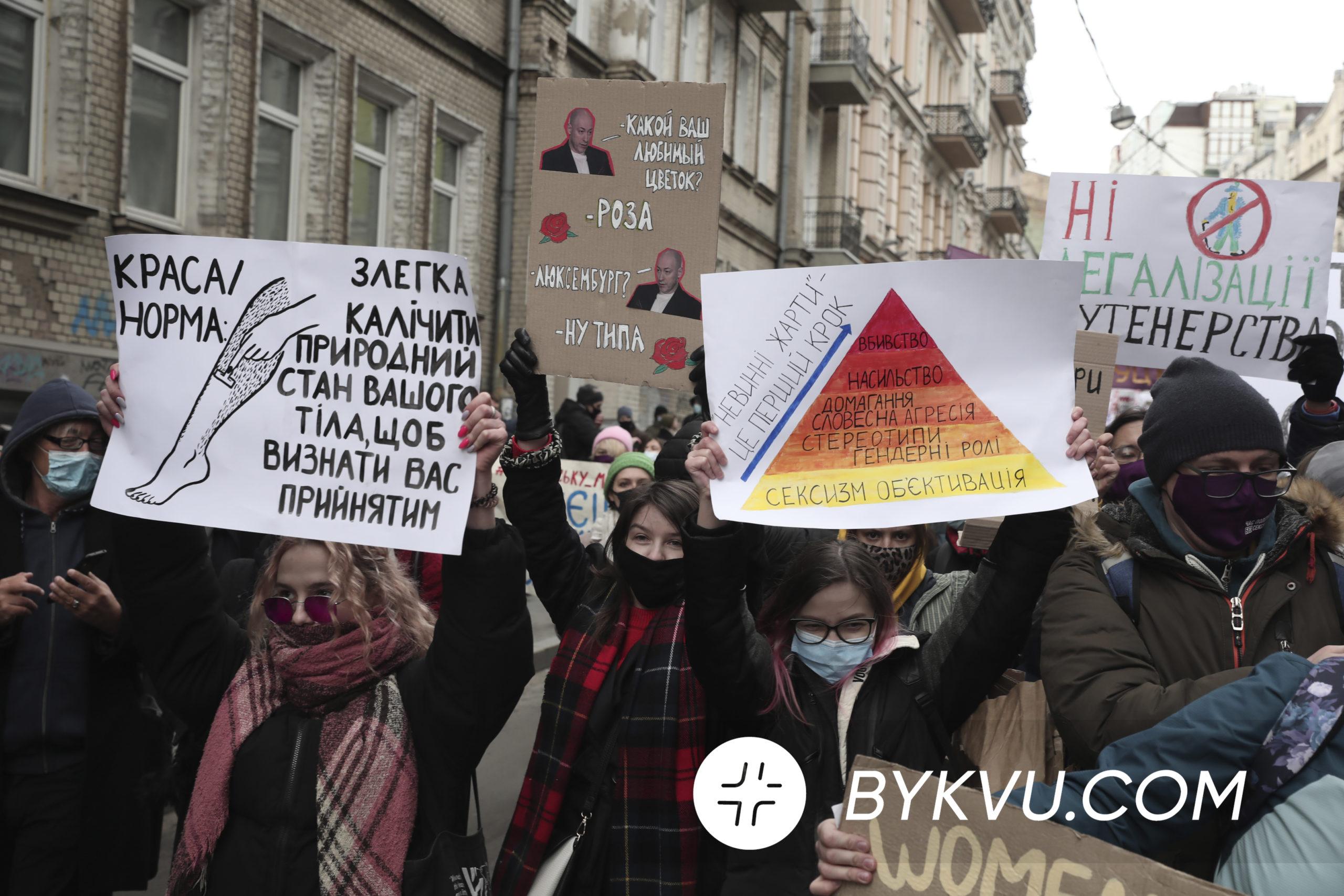 Київ_Марш жінок2021