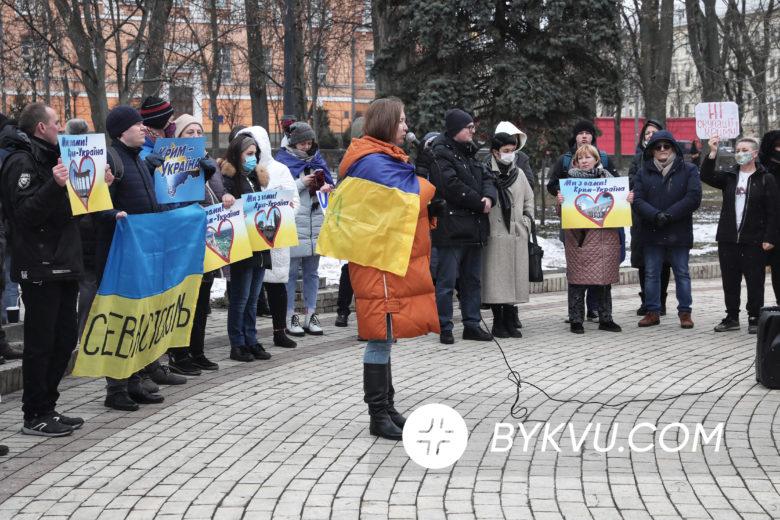 Акція у Києві