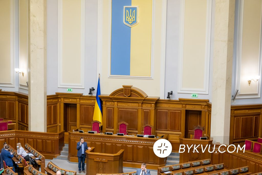 Верховна Рада 17 березня
