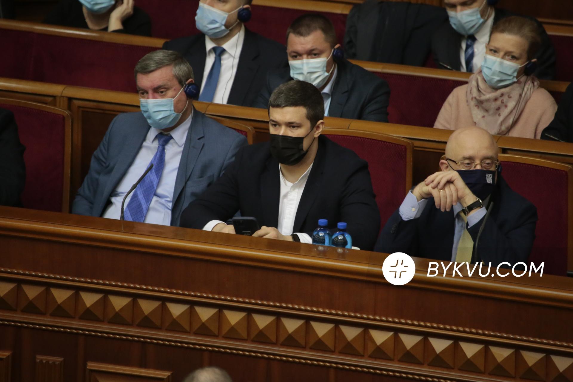 Кабінет Міністрів