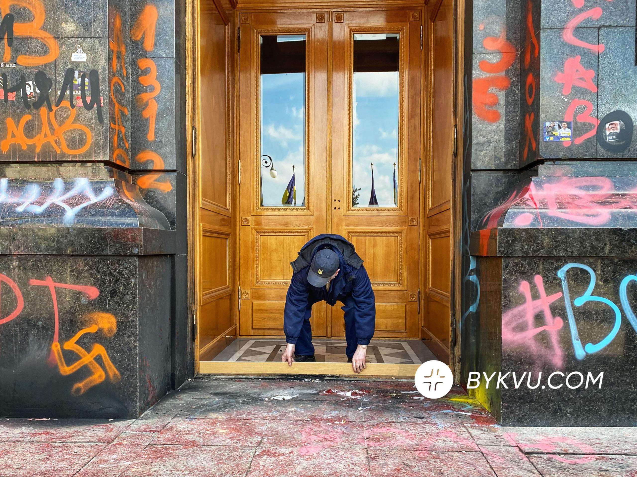 опу_стерненко_акція_графіті