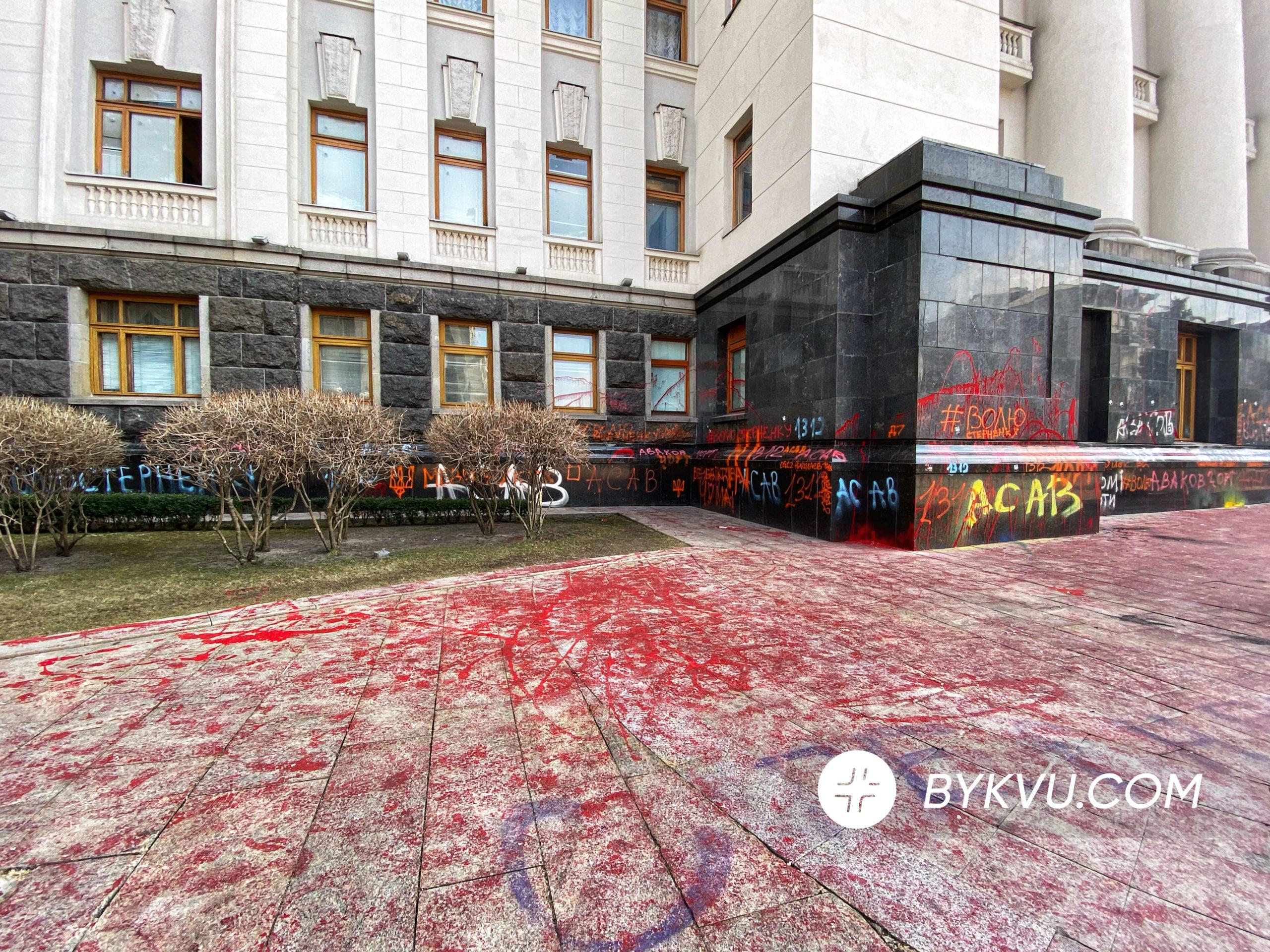 ОПу_графіті