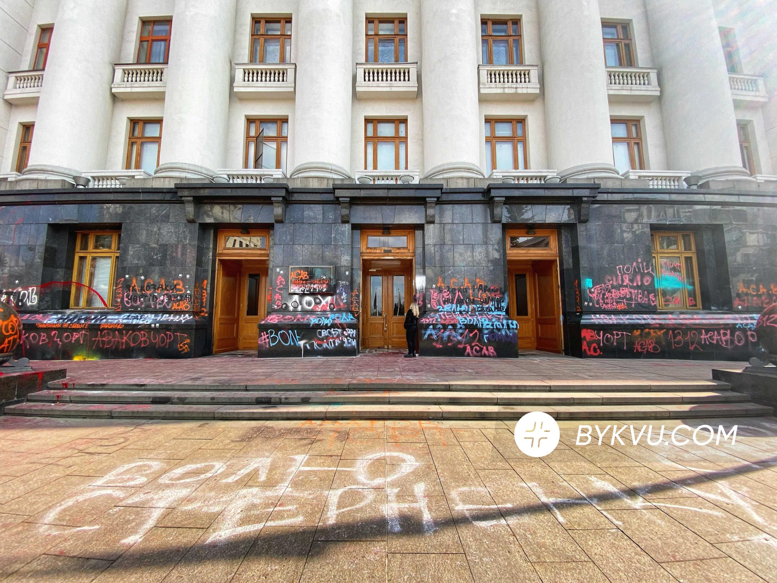 опу_погром_стерненко_графіті