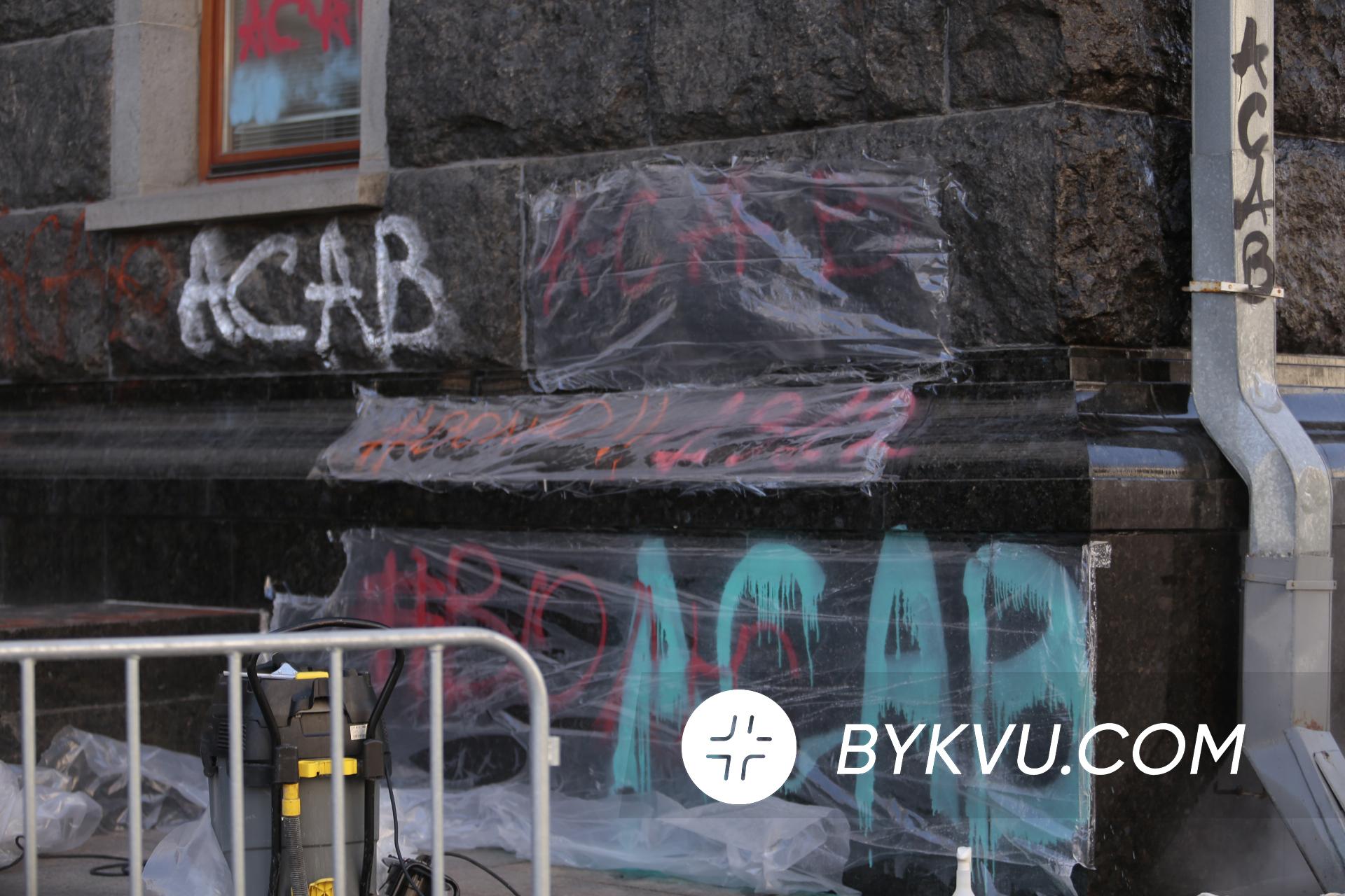 ОПУ_граффити
