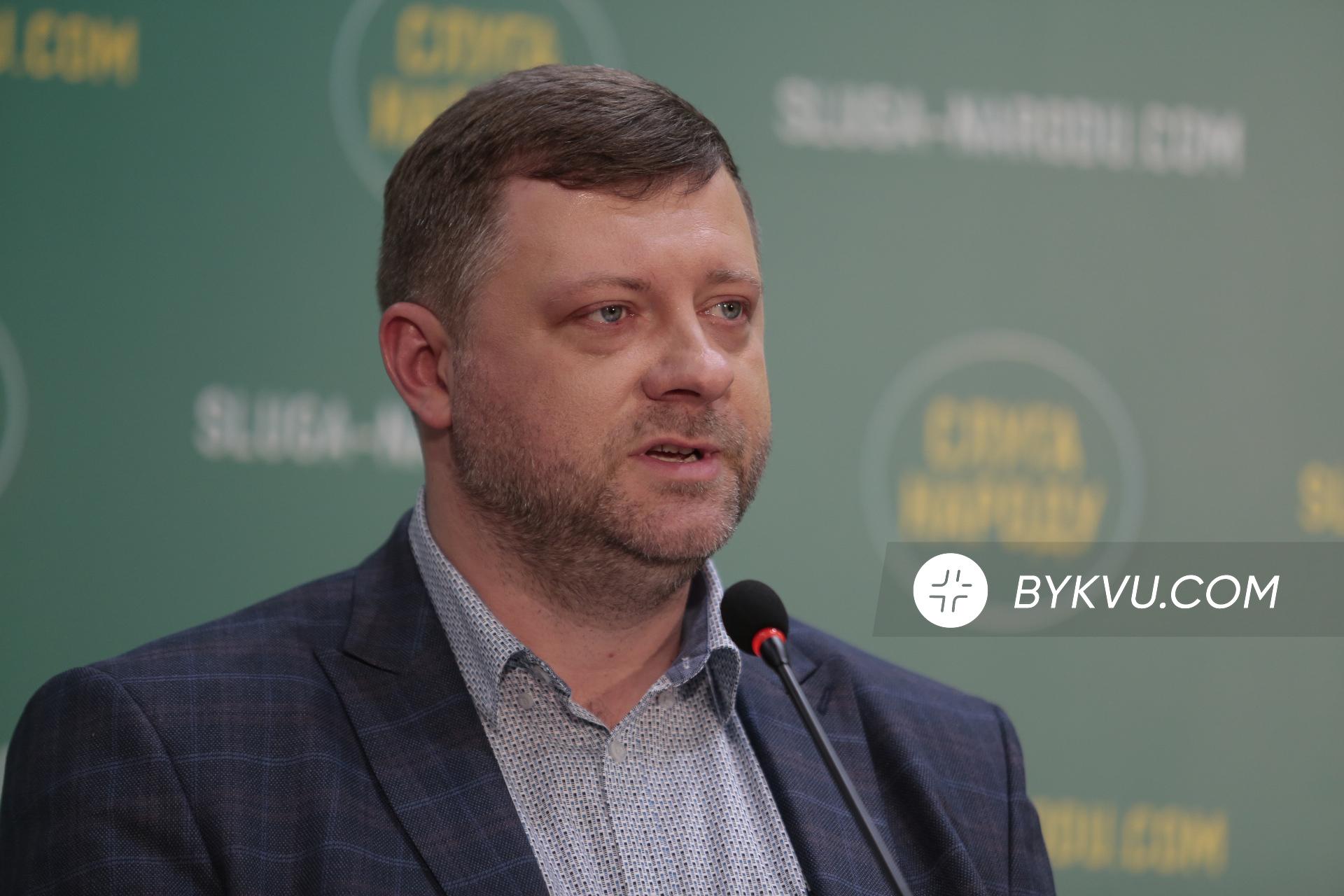 Олександр_Корнієнко