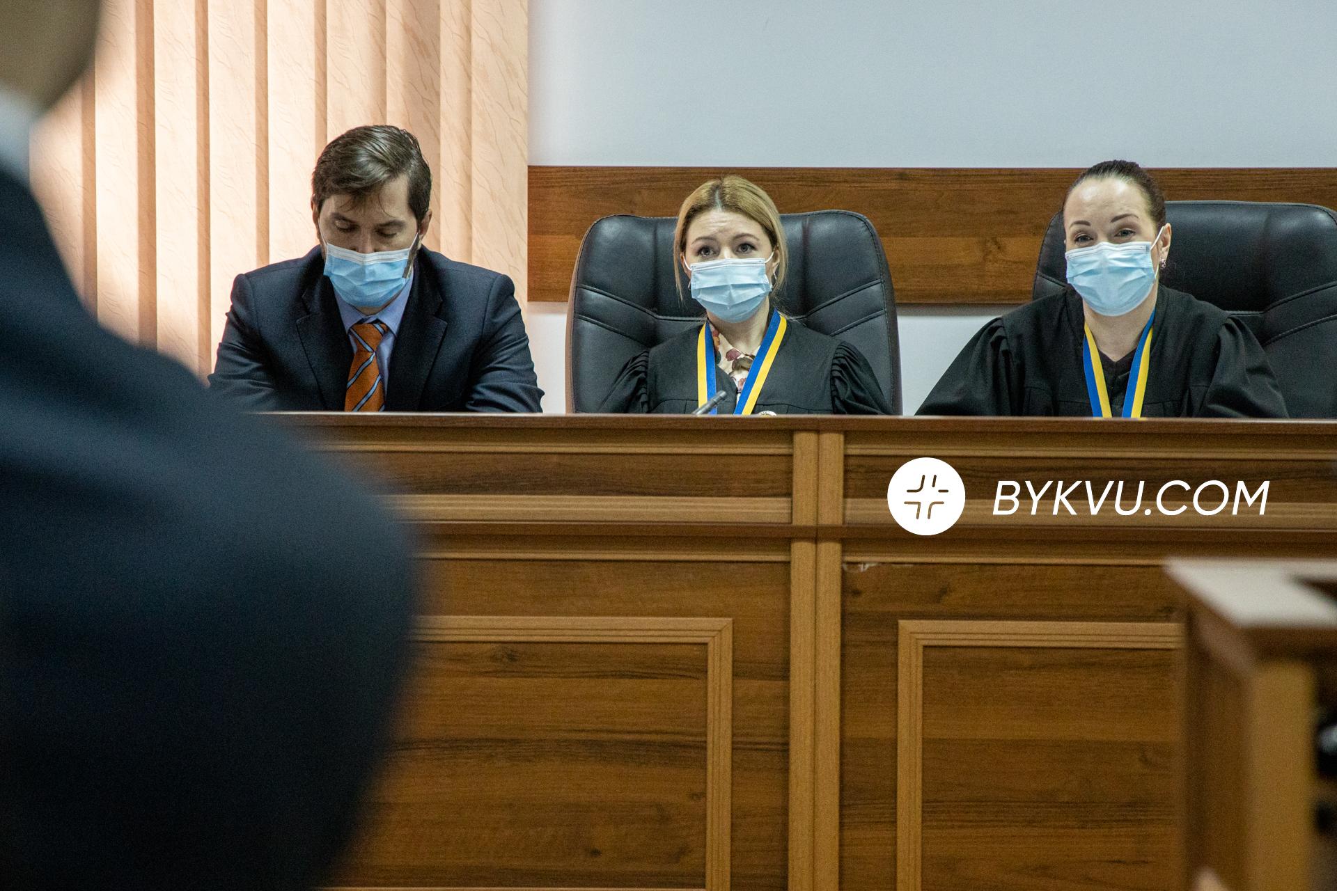 Справа Шеремета. Суд