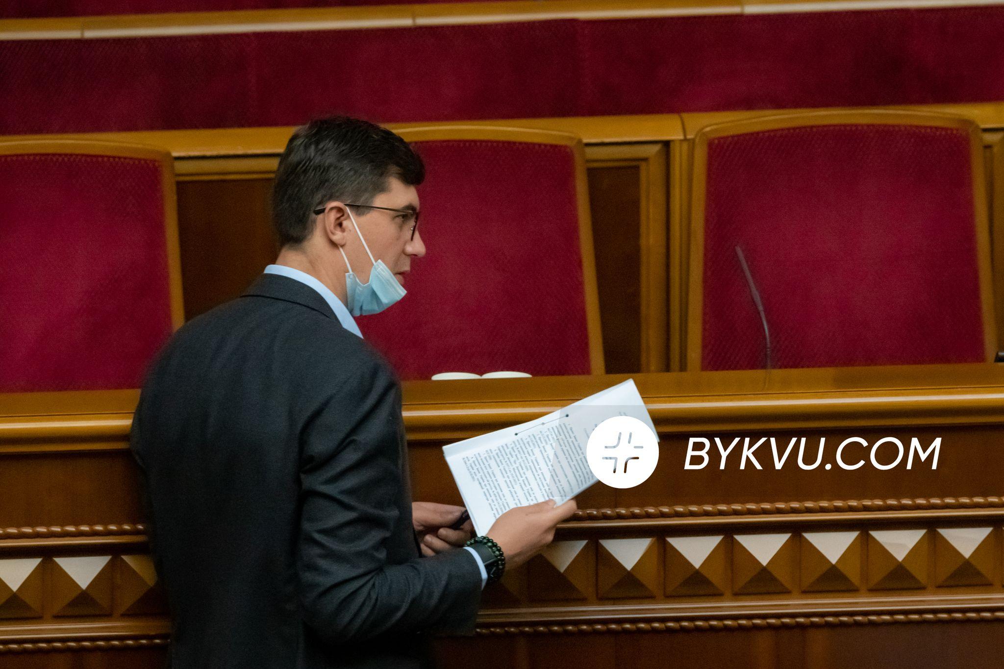 Верховна Рада 14 квітня