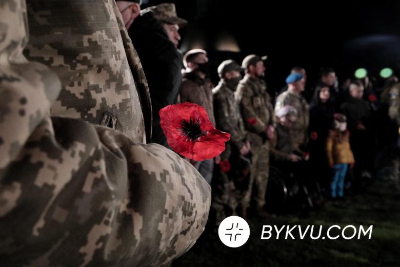 «Перша хвилина миру»: у Києві вшанували пам'ять жертв Другої світової війни, – фото