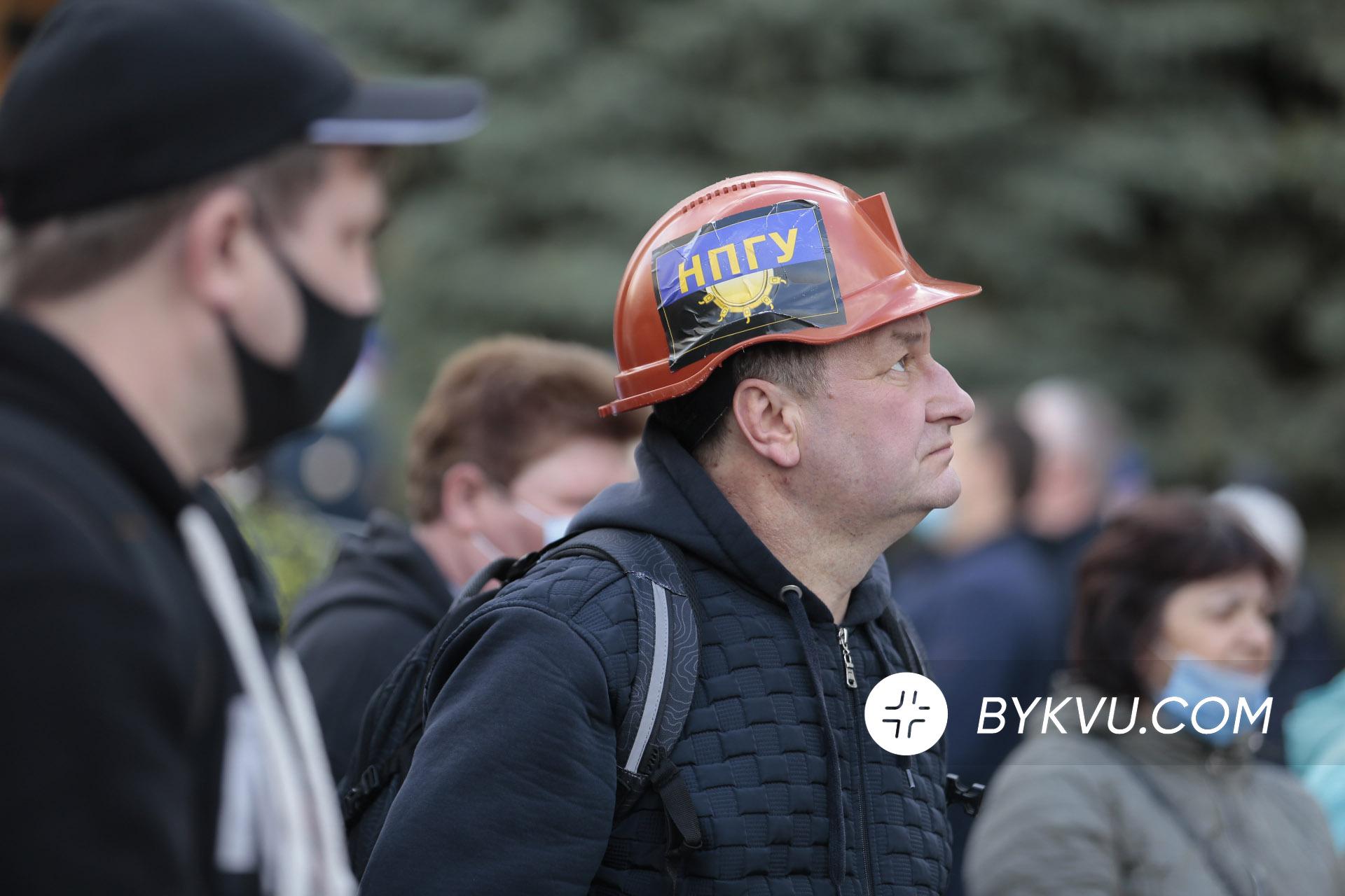 шахтарі_мітинг_зарплата