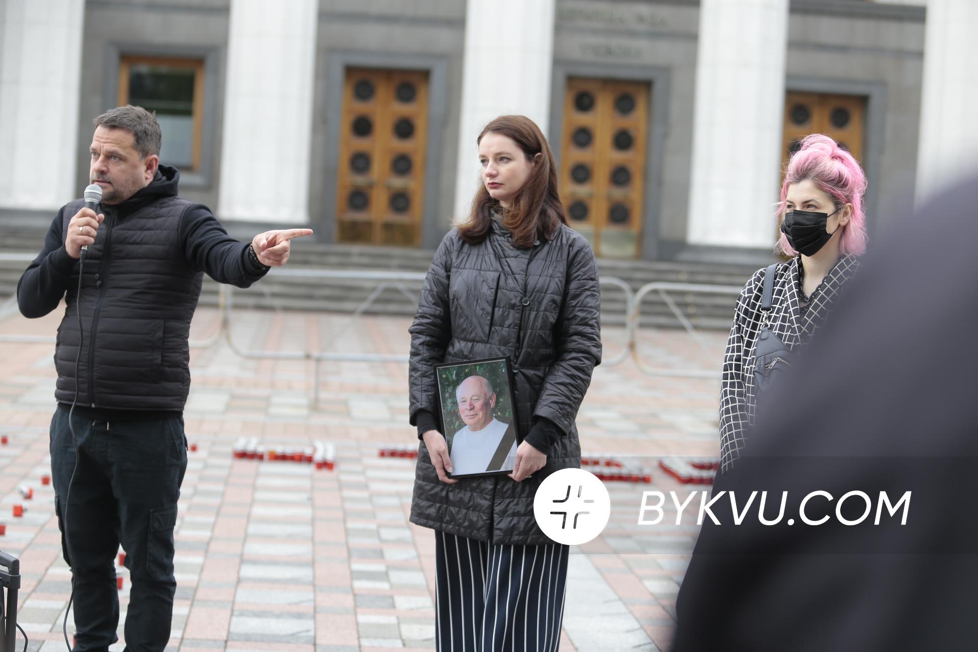 степанов_верховна рада_акція_відставка