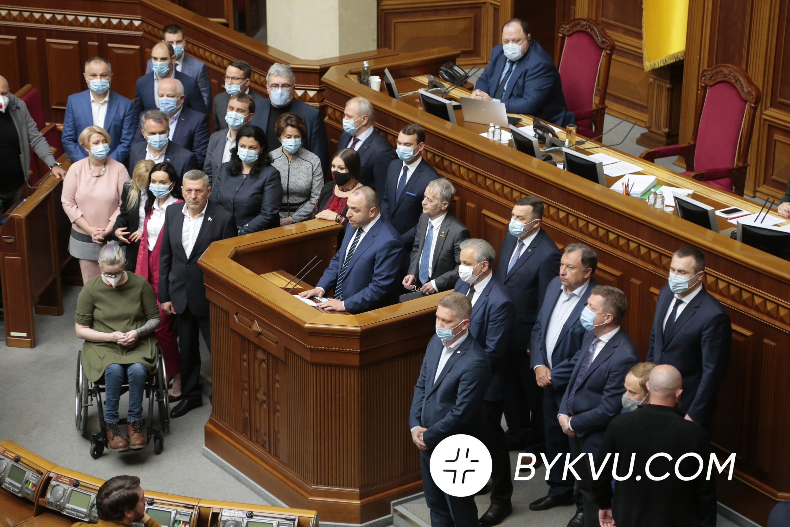 Верховна Рада 18 травня