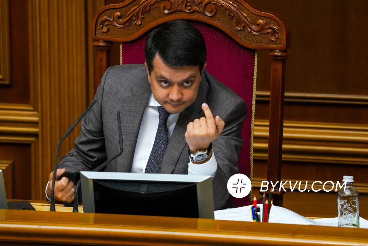 Верховна Рада 1 червня