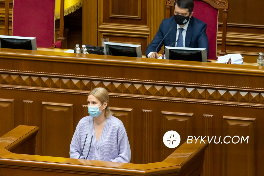 Верховна Рада 2 червня