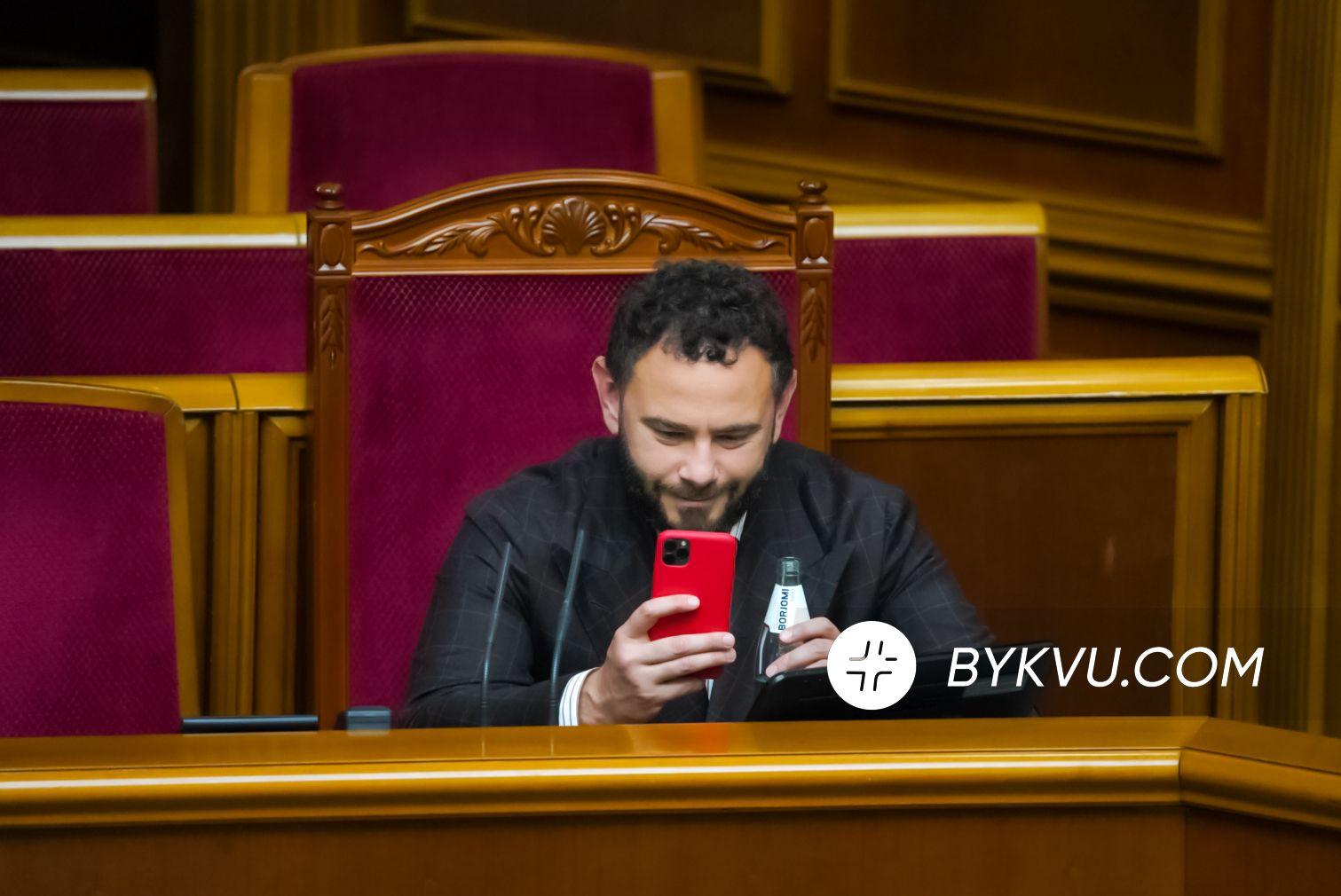 Верховна Рада 3 червня
