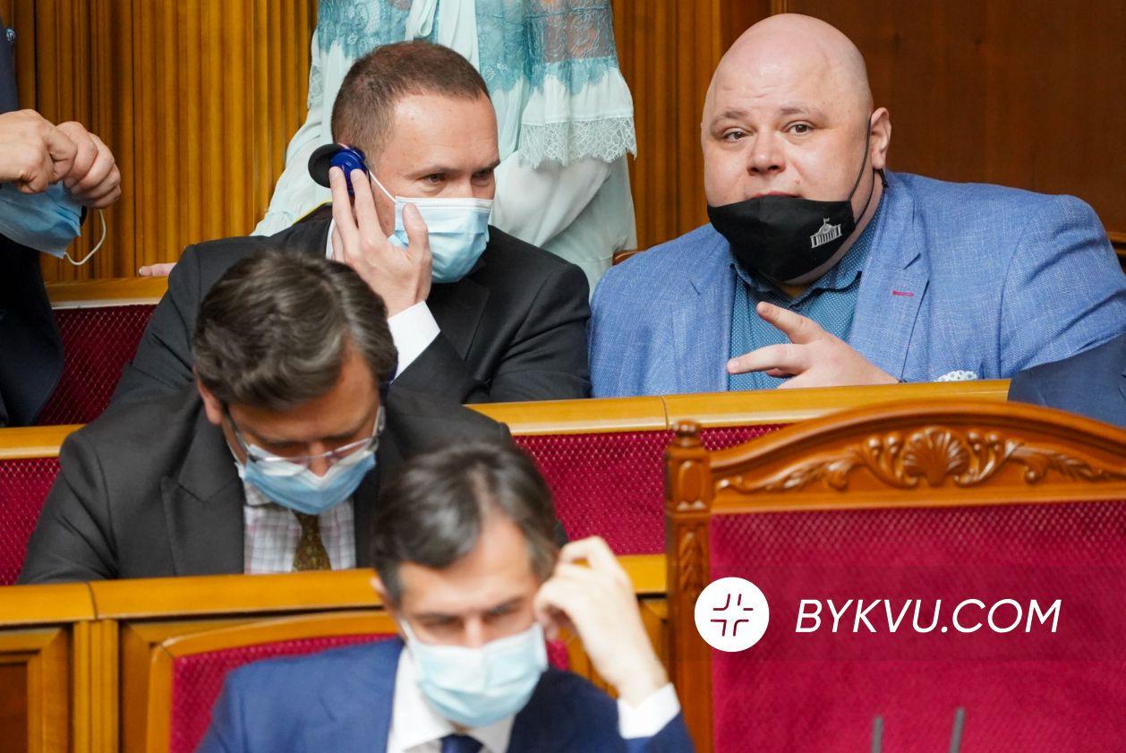 Верховна Рада 4 червня
