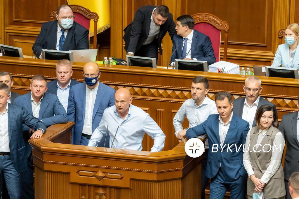 Верховна Рада 15 червня
