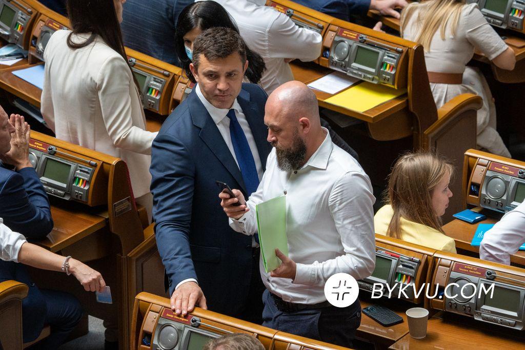 Постанова_Сенниченко