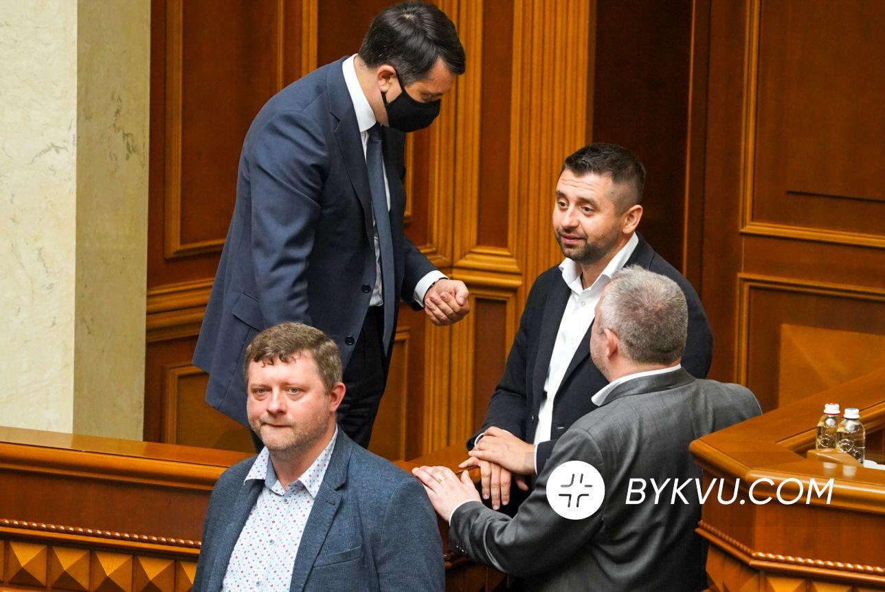 Верховна Рада 17 червня