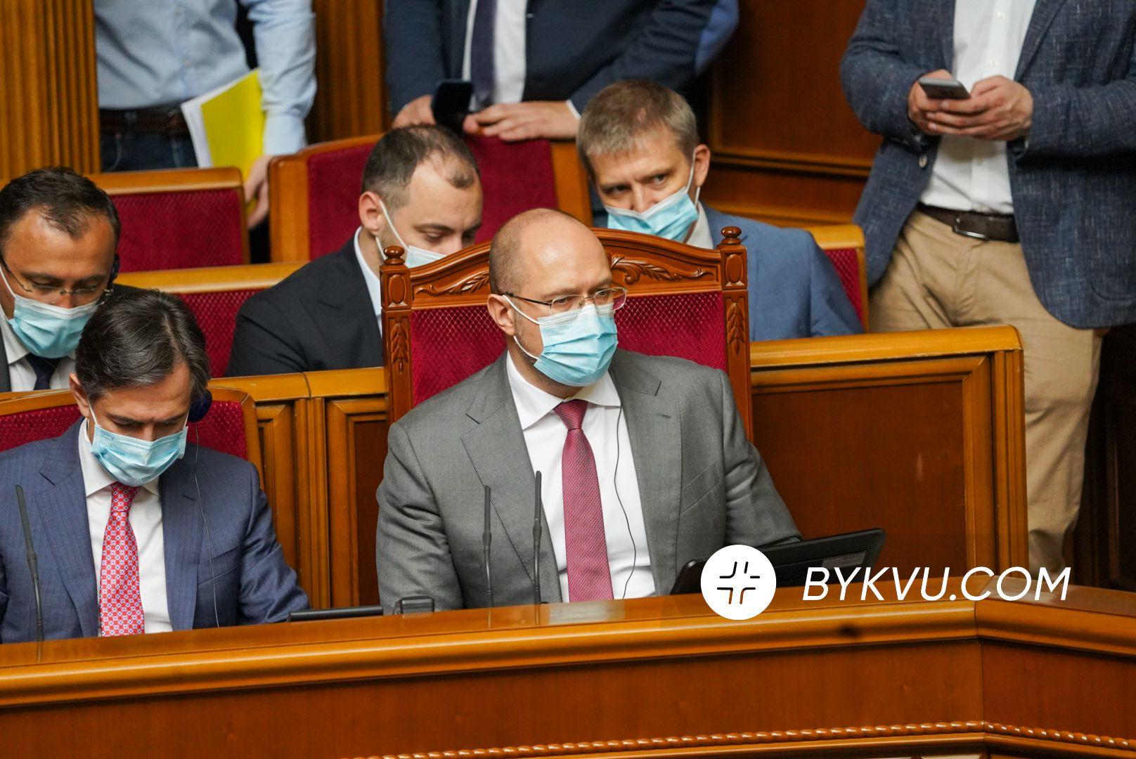 Верховна Рада 18 червня
