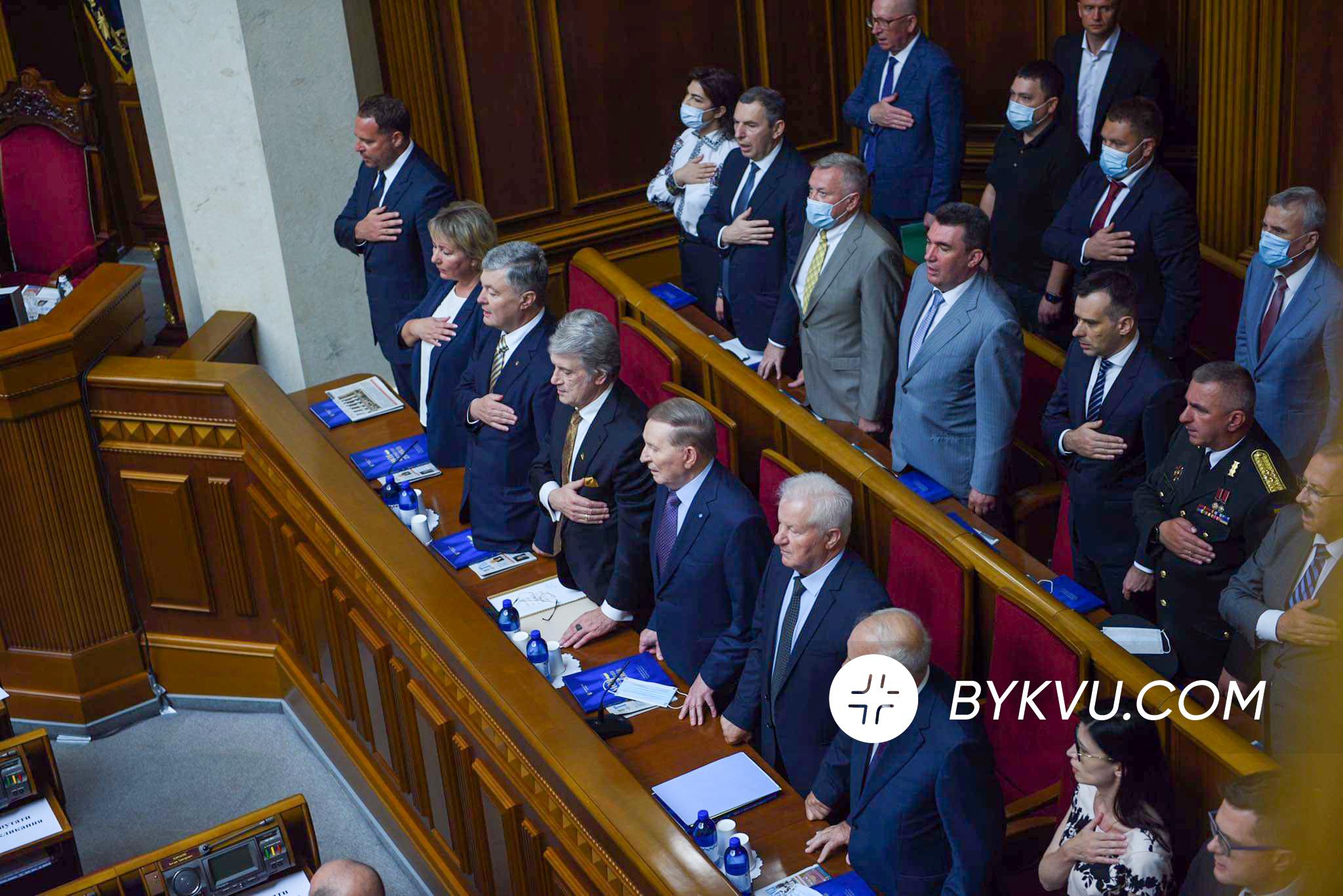 день конституції_верховна рада
