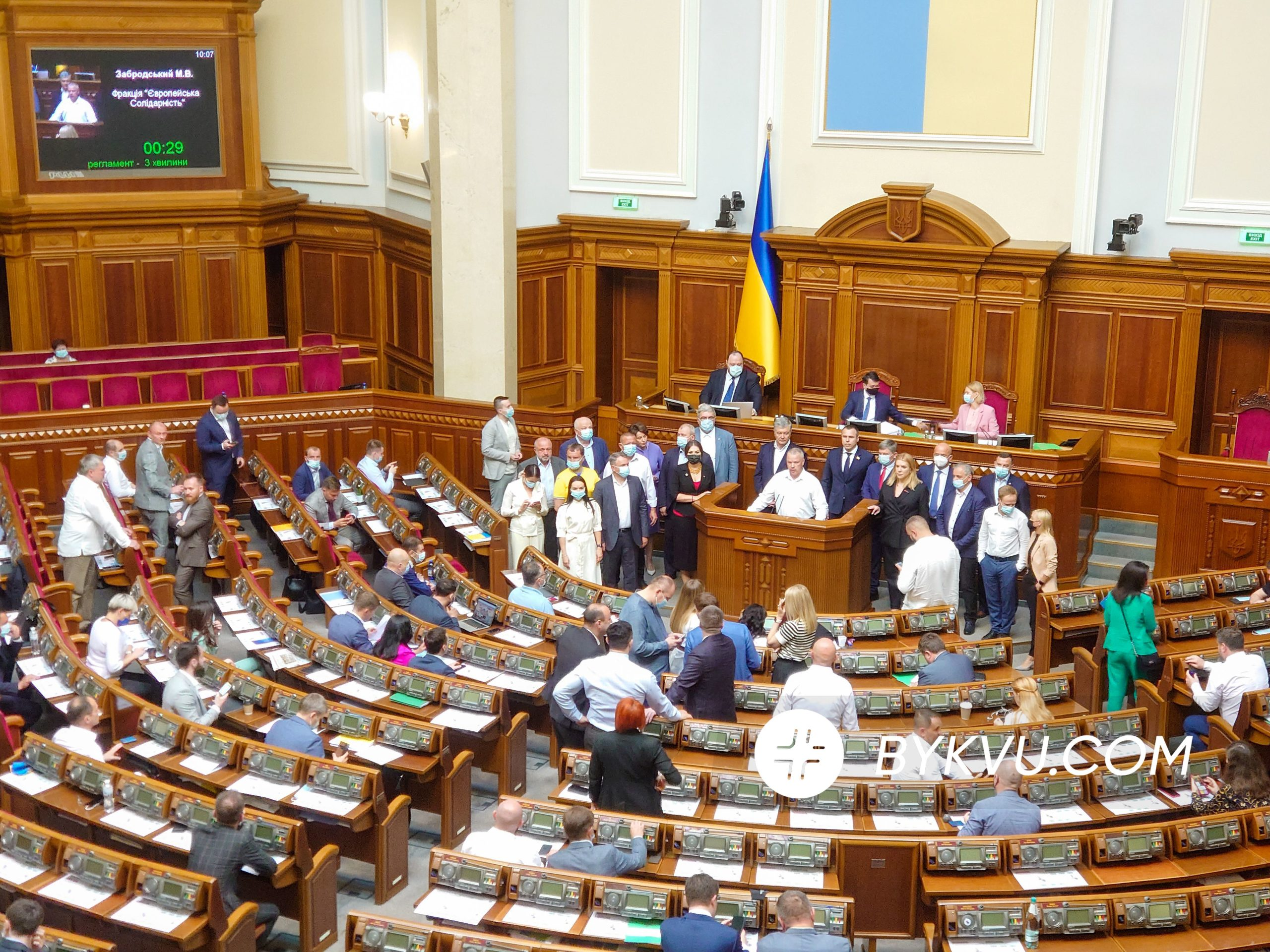 Верховна Рада 29 червня 2021