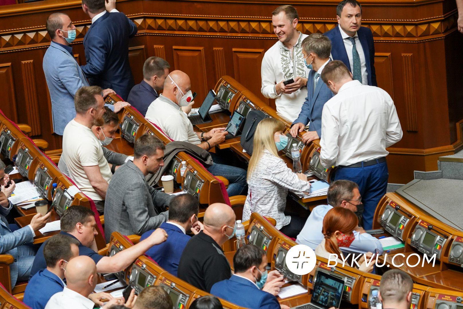 Верховна Рада 30 червня 2021