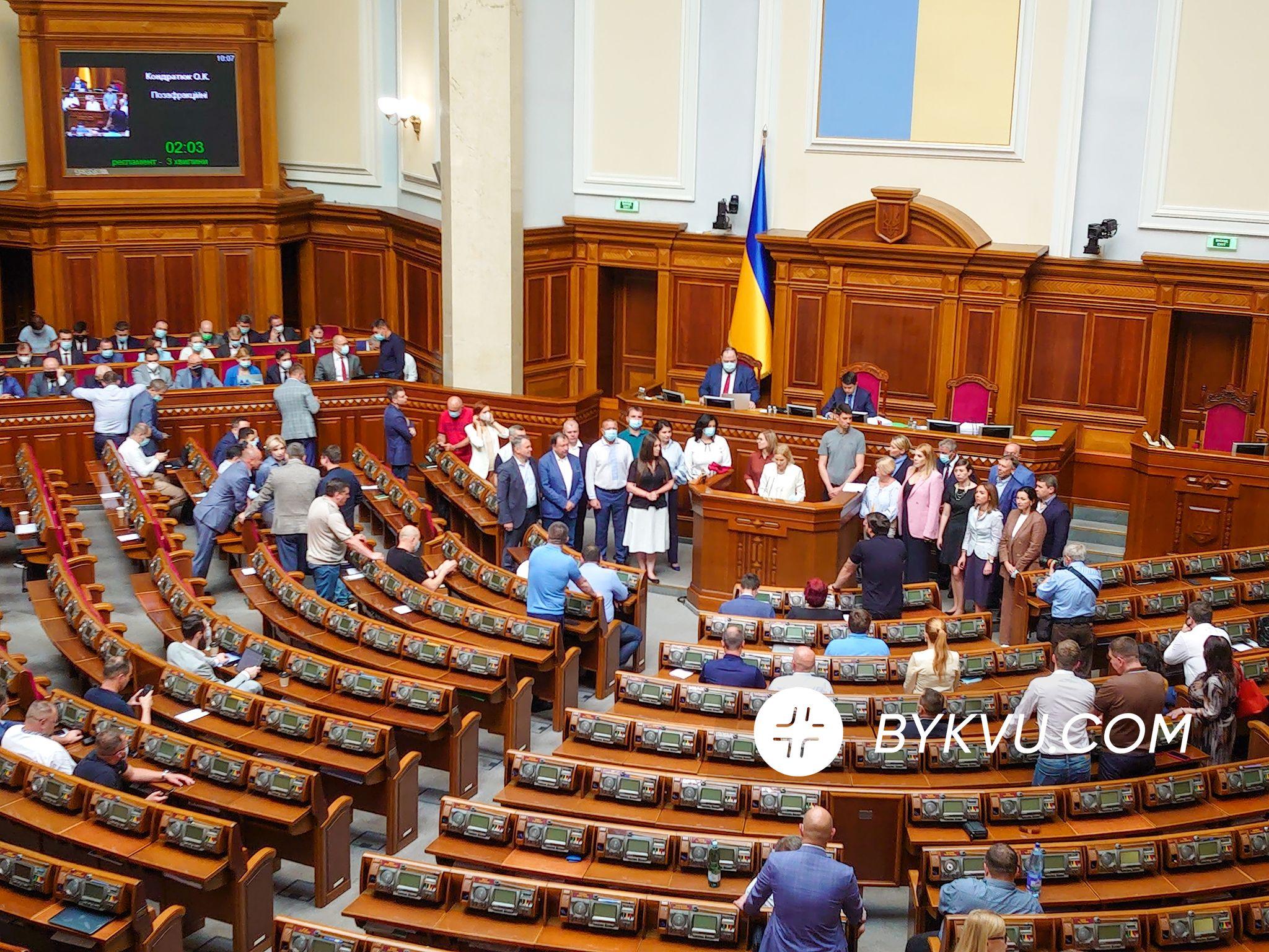 Верховна Рада 2 липня 2021