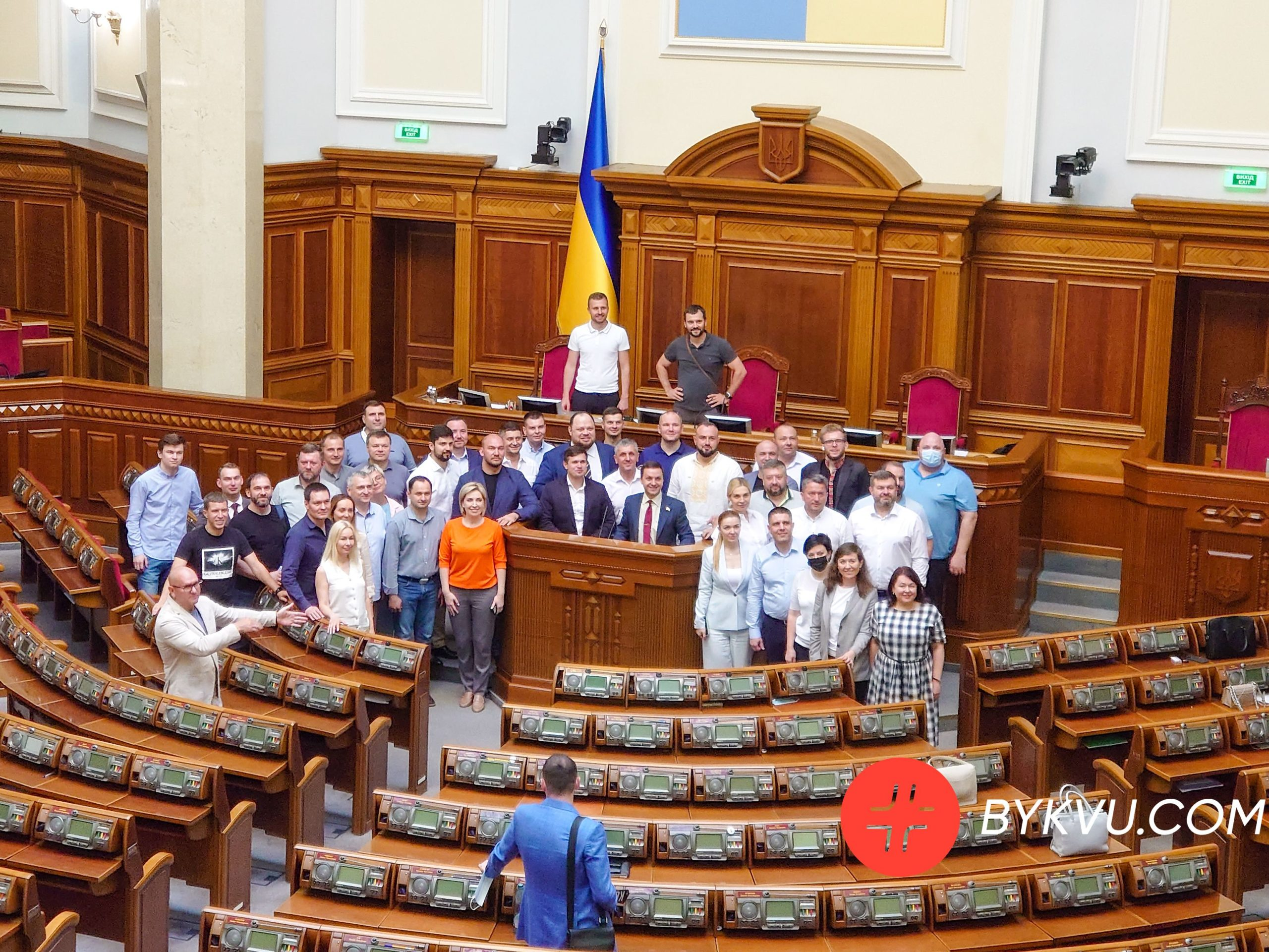 Верховна Рада 20 липня 2021