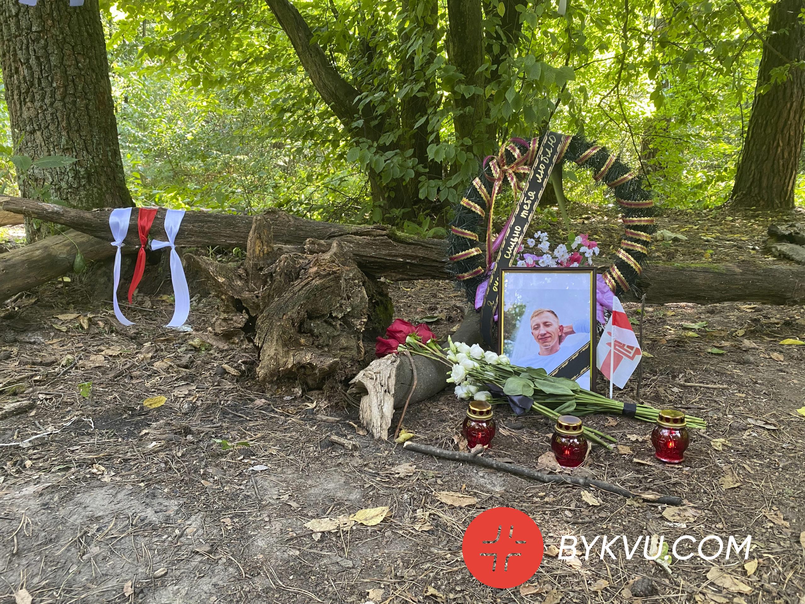 Меморіал_Шишов