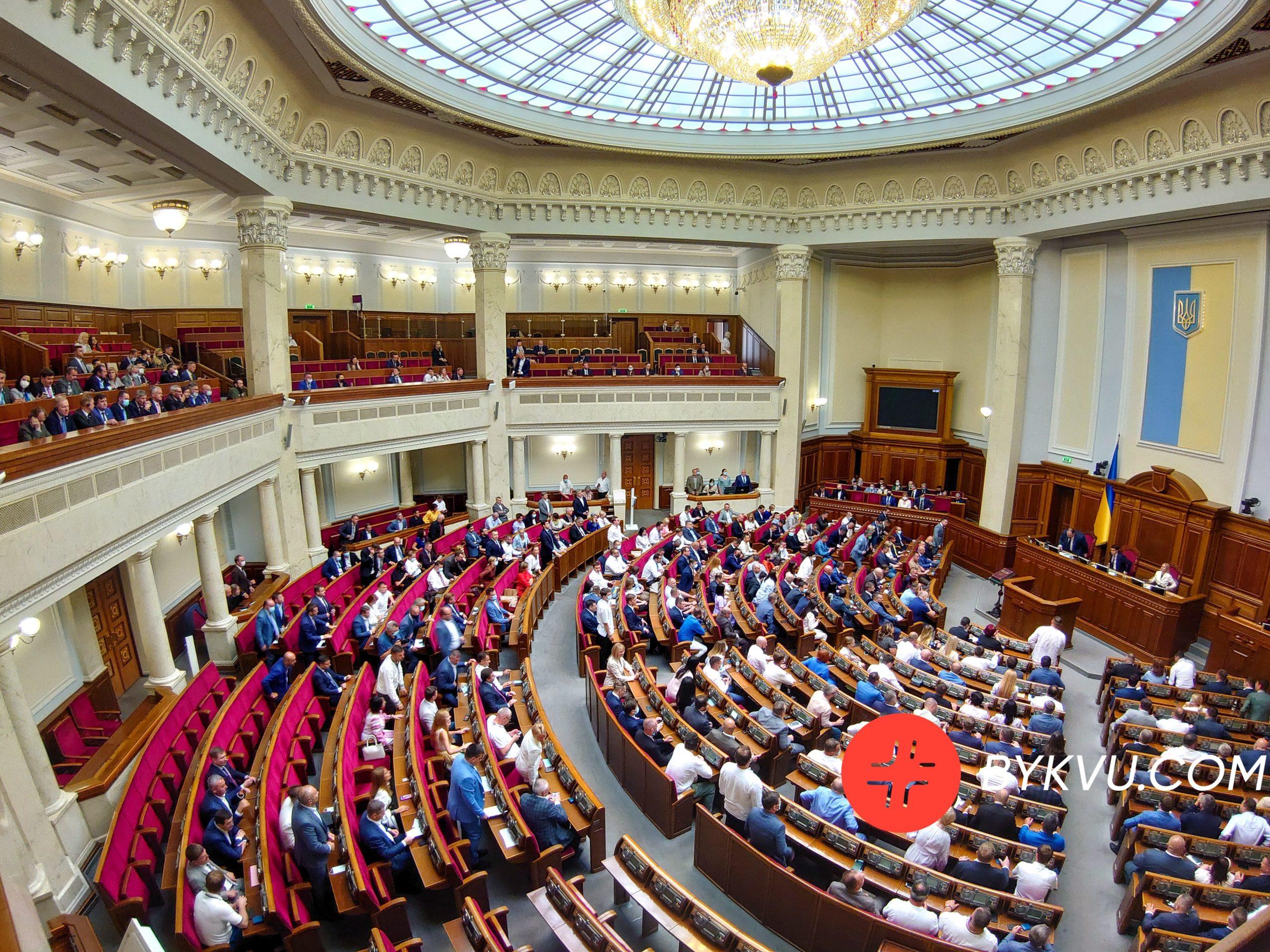 Верховна Рада 23 серпня 2021
